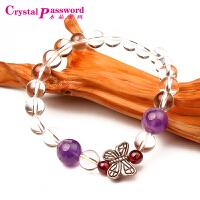 水晶密码CrystalPassWord 天然白水晶蝴蝶翩翩手链-JXYL1Q087