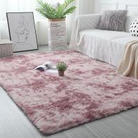 地毯卧室可睡可坐ins网红同款北欧长毛绒地毯少女生房间布置卧室可睡可坐满铺可爱