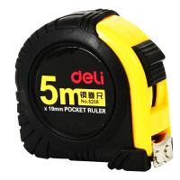 得力(deli) 8208 全包胶外壳锁定钢卷尺/测量尺子 5m 当当自营