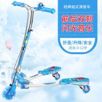 儿童蛙式滑板车三四轮摇摆划板车3-12岁8男女孩滑滑溜溜6剪刀车10