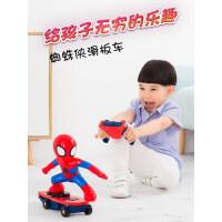 抖音同款热门玩具漫威蜘蛛侠儿童遥控特技滑板车男孩生日礼物