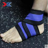 新品护踝男运动扭伤固定运动护具足球女士户外薄款绷带护脚腕护踝篮球