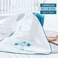 婴儿浴巾带帽纯棉纱布超柔吸水初生宝宝洗澡小孩新生儿童专用毛巾