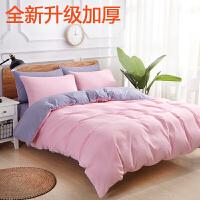 简约纯色床上用品1.8m全棉磨毛床单1.54纯棉被套三件套网红四件套