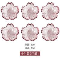 粉樱花日式玻璃味碟 创意透明迷你小碟子蘸料调味酱油醋餐具