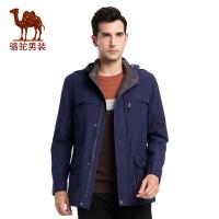 骆驼男装 秋冬款新品时尚纯色宽松美式休闲中长款风衣男外套