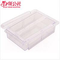 白领公社 冰箱收纳盒 创意抽屉式冰箱保鲜盒食品储物盒杂粮收纳箱果蔬收纳筐