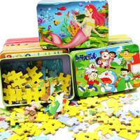 100片铁盒立体拼图幼儿童宝宝早教益智力积木制质玩具2-3-4-5-6岁