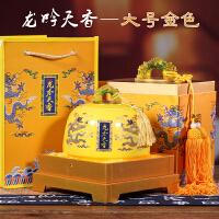 茶叶罐陶瓷礼盒红茶茶叶包装盒空礼盒通用定制绿茶茶叶罐陶瓷茶叶礼盒装空盒