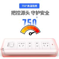 得力USB插座延�L��源插排接�板拖�板多功能排插家用插板�Ь�