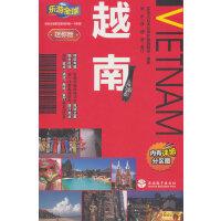 乐游全球迷你版-越南