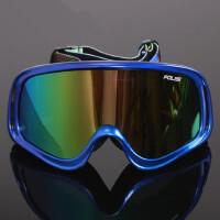 滑雪镜大视野 登山防风护目镜男女日夜场滑雪眼镜