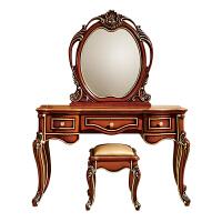 欧式家具 美式梳妆台 实木化妆台 梳妆桌 橡木妆台 新古典深色 组装