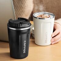【领卷立减50元】光一美式拿铁挂耳北欧随行随身手冲专用不锈钢便携咖啡保温杯子