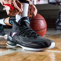 【1件85折】安踏篮球鞋男鞋运动鞋2019春季新款高帮UFO2代-天体战靴11911603