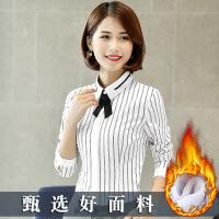 加绒衬衫女长袖黑白竖条纹2018秋冬季新款保暖职业装加厚灰色衬衣 白色 加绒 3X