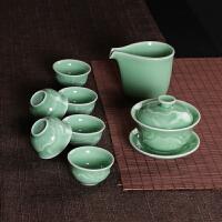 龙泉青瓷中式高档礼盒装家用陶瓷功夫茶具带茶盘茶道盖碗茶杯套装