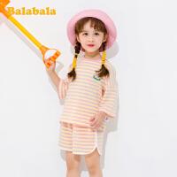 【品类日4件4折】巴拉巴拉宝宝洋气套装儿童衣服夏装女童小童条纹运动装潮