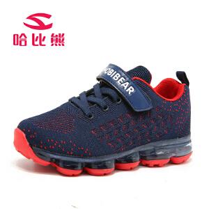 哈比熊童鞋男童鞋子春秋新款韩版儿童运动鞋网鞋女童休闲跑步鞋