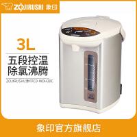ZOJIRUSHI/象印电热水瓶家用智能不锈钢保温冲奶烧水壶WDH30C 3L 香槟金色