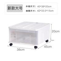 收纳箱大号 透明抽屉式收纳箱衣物整理箱衣服收纳柜大号塑料储物盒衣柜 不带轮