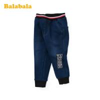 【7折价:76.93】巴拉巴拉男童裤子儿童春装宝宝童装2020新款长裤加绒束脚牛仔裤潮