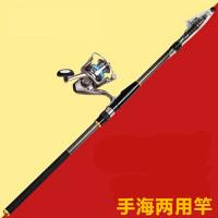 云博鱼竿碳素矶钓杆4.5米5.4米6.3米钓鱼竿矶竿渔具矶
