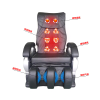 20190402222541226豪华按摩椅家用全身全自动零重力太空舱沙发免安装老人家用 加腿部气囊 需要定做联系客服