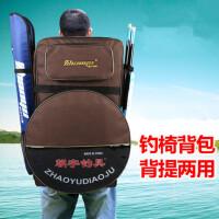 双肩渔具包钓鱼包钓椅包特大背包鱼竿包杆包 鱼具包鱼包