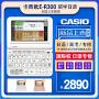 卡西欧电子词典E-R300学习机日英汉辞典er300日语字典出国翻译机