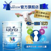佳贝艾特睛滢儿童奶粉荷兰原装进口羊奶粉3岁以上800g