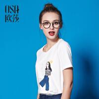 【2件6折】OSA欧莎夏装女夏季新款女装 图案印花基本款圆领短袖T恤女B11239