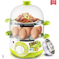 Midea/美的MZ-SYH18-2A 煮蛋器蒸蛋器不锈钢双层电蒸锅迷你家用
