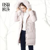【2件8折,3件7折】OSA欧莎2017冬装新款女装保暖连帽中长款羽绒服女D20014