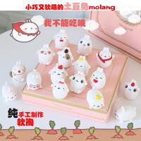 创意手工制作韩国土豆兔摆件生日元宵节礼物送女生朋友可爱新奇