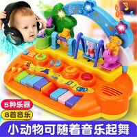 谷雨儿童电子琴玩具0-1-3岁婴儿宝宝多功能早教音乐玩具男孩女孩
