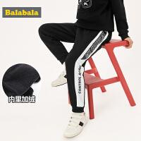 巴拉巴拉儿童裤子男童加绒长裤2019新款中大童运动裤时尚休闲保暖