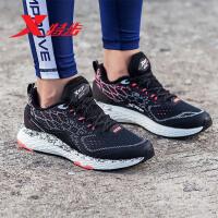 特步女鞋动力巢科技跑鞋2019新款网面运动鞋减震跑鞋女982318110157