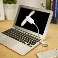 普润蛇形小风扇笔记本电脑移动电源小风扇 颜色随机 一只装