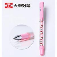 天卓好笔 hellokitty中性笔 学生可爱KT猫笔0.5mm KTG33405