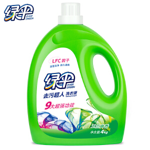 绿伞 去污超人洗衣液4kg桶装玉兰幽香 低泡易漂洗手洗机洗衣物去污液
