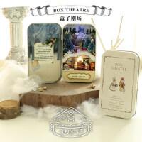 创意diy小屋盒子剧场手工制作模型小房子送女朋友新年创意礼品