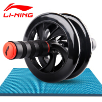 LI-NING李宁健腹轮双轮初学者健腹器 收腹男家用锻炼腹肌健身器材卷腹滚轮 双轮健腹轮