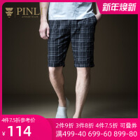 PINLI品立2020夏季新款男装直筒裤五分裤格子休闲短裤B192617562