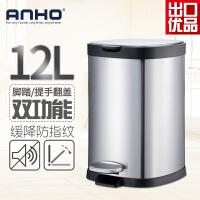 ANHO创意欧式脚踩脚踏式不锈钢方形垃圾桶厨房家用卫生间客厅用清洁 大号收纳桶