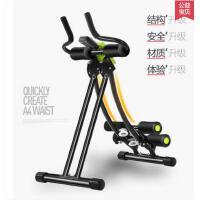 加固加粗防滑运动收腹机健身器  耐磨耐用家用休闲运动器美腹机过山车