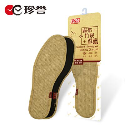 麻布竹炭香草鞋垫吸汗挺括透气香草除臭鞋垫防臭男女皮鞋运动鞋垫货号6201