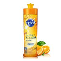 花王(KAO)日本原装进口 花王洗洁精 深层去油污不残留不伤手 香橙味240ml