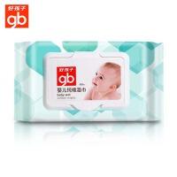 好孩子(gb) 婴儿干湿两用纯棉片宝宝纯棉湿巾 婴儿纯棉湿巾60片