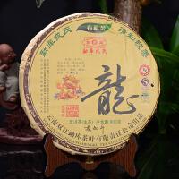 单片【800年树龄纯料古树茶】2012年勐库戎氏生肖饼-龙 普洱生茶七子饼900克/片
